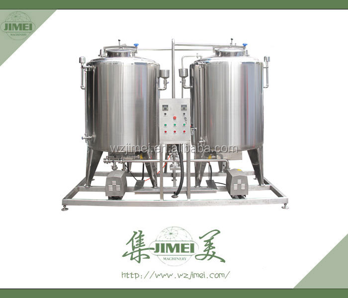 Manufacturer of juice Automatic CIP cheap Washing machine/system