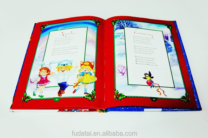 FDT Customized Printing Colorful and qualified Christmas CD book