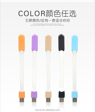 USB LED Light Xiaomi for Power Computer for Xiaomi Usb LED Lamp Portable Table Lamp