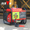 BISON China High Voltage 48v DC Portable Petrol Mini DC Generator