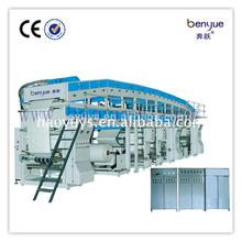 China cheap thermal paper coating machine