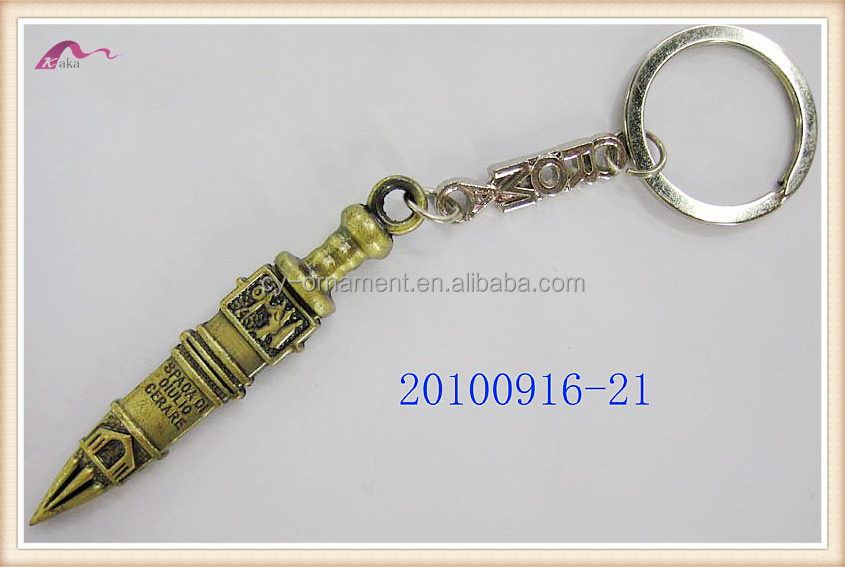 Personalized Sword Shape Metal Keychain Car Key Chain