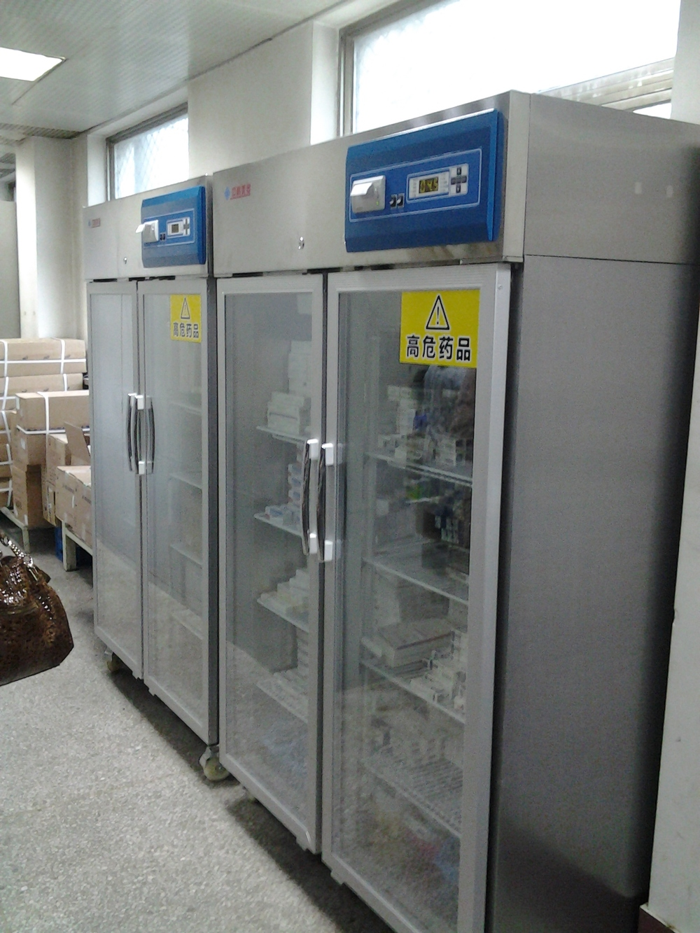 Bio-Medical Refrigerator for medicines and vaccines ISO CE approved.