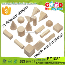 Factory Price 18pcs Natural Beech Wood Children Educational Shape Cognitive Learning Building Block Toys for Kids
