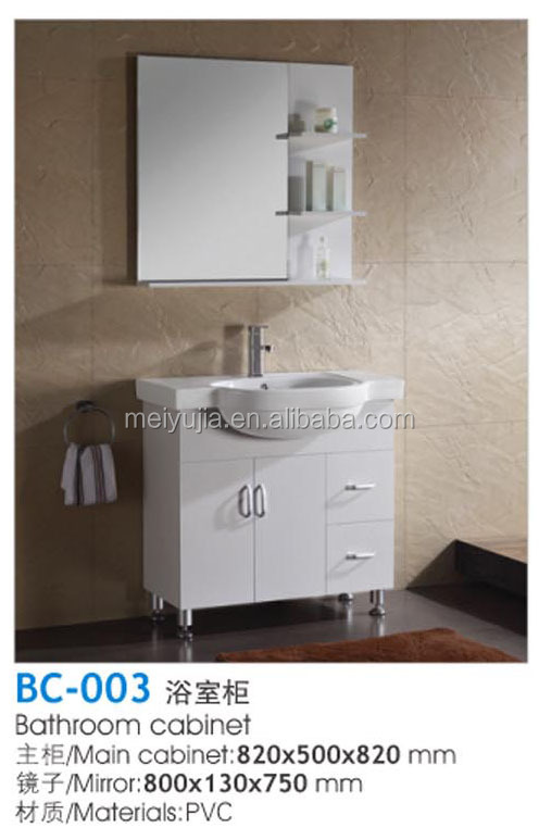 Saudi Arabia design PVC bathroom furniture set for hot sale