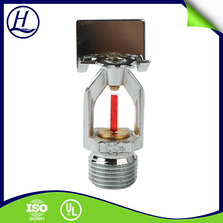 Horizontal Installed Sidewall Fire Sprinkler Nice Price, Sprinkler Fire Equipment