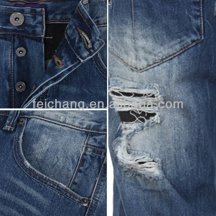Low Price Jeans For Men