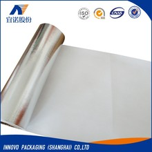 Aluminum laminated non woven fabric for packaging and bags
