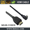 10m Gold Plated 90 degree Micro HDMI Type D Male to HDMI Male Adapter Cable