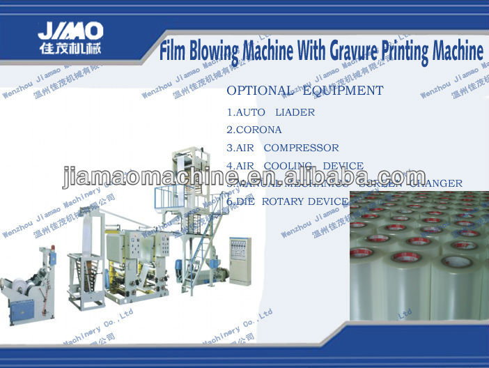 PE film blowing machine with gravure printing machine line