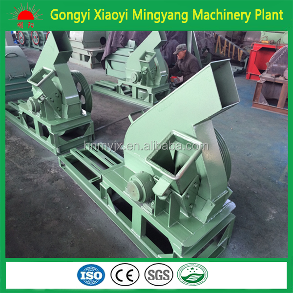 Best quality The factory supply directly wood chipper machine/tree bark chipper 008613838391770