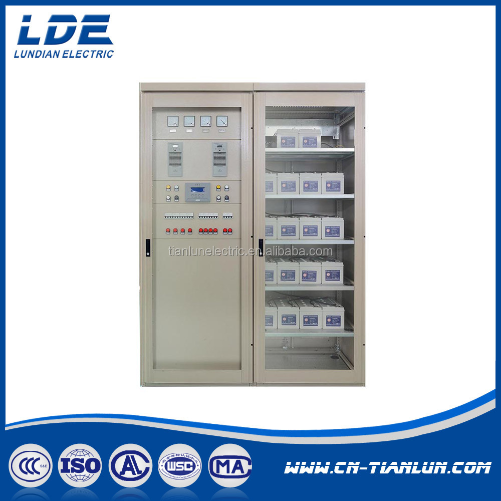 GDZW type substation equipments 220V/110V Switch mode DC power supply system
