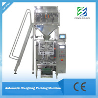 snack food,pepper & rice nutlets,weighting Automatic Packing Machine