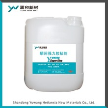 bulk pacakge general purpose yuwang brand super glue