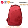 cheap fancy wholesale cute waterproof backpacks