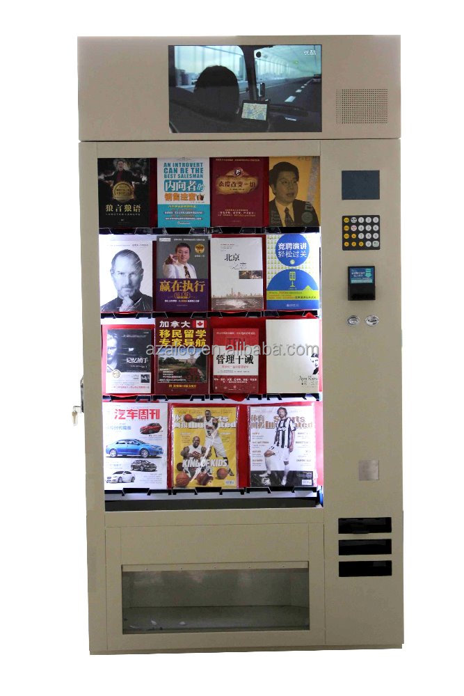 Capacity 100 or 200 Books vending machine
