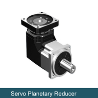 Small Size Planet Gear Reducer
