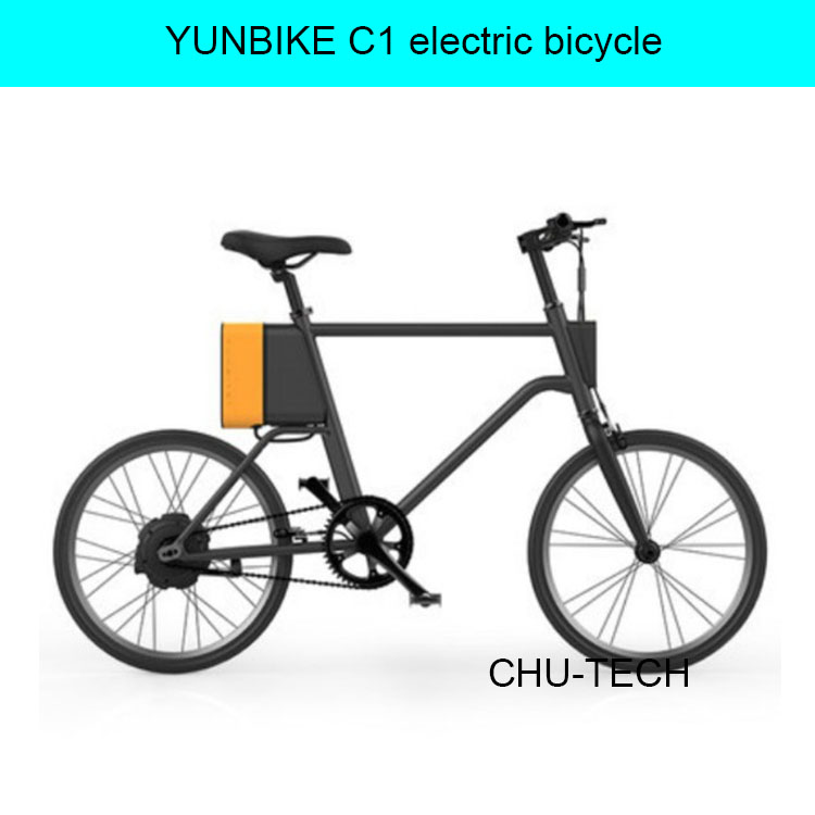 YUNBIKE C1 electric bicycle, lithium battery power bicycle, two wheels instead of walking Electric adult bicycle