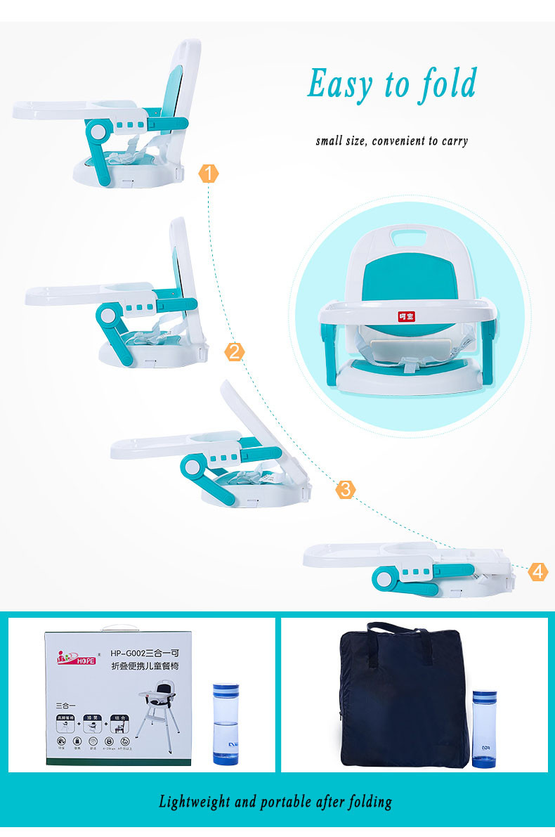 HP-G002 baby chair 7.jpg