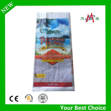 bopp laminated pp woven bags for millet,rice,food,fertilizer,cement,seed/China pp woven bag 50kg