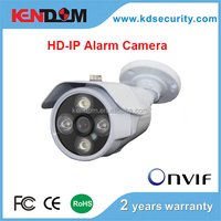 Kendom's Own design alarm camera 2.4MP Super low illumination Alarm sony chipset cctv camera ip security system for smart home