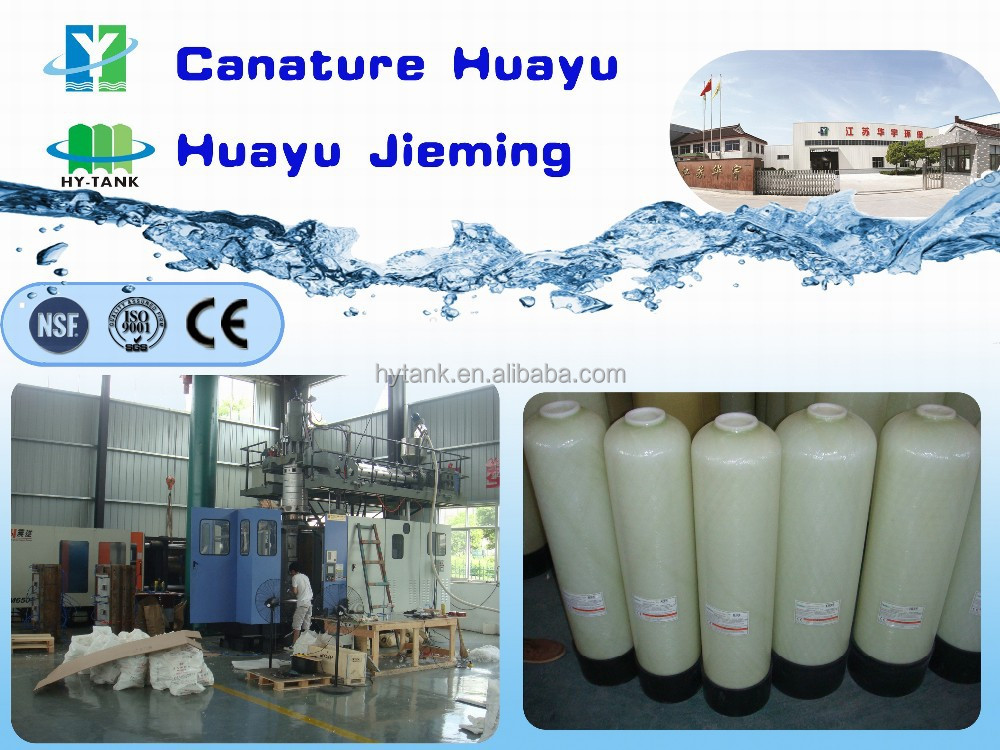 Smaller Multi-media filter FRP tanks/2015 activated carbon filter FRP tank for water treatment