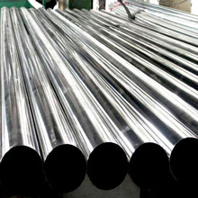 2018 Most Popular Custom Tapered Stainless Steel Tube