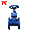 Industrial Forged Steel Gate Valve Gear