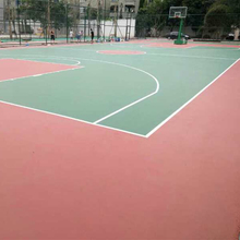 New developed outdoor basketball court floor paint