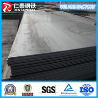 hot rolled steel coil/plate