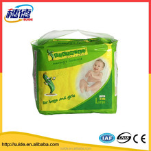 China OEM Dry surface diaper non woven fabric sleepy baby diaper for baby