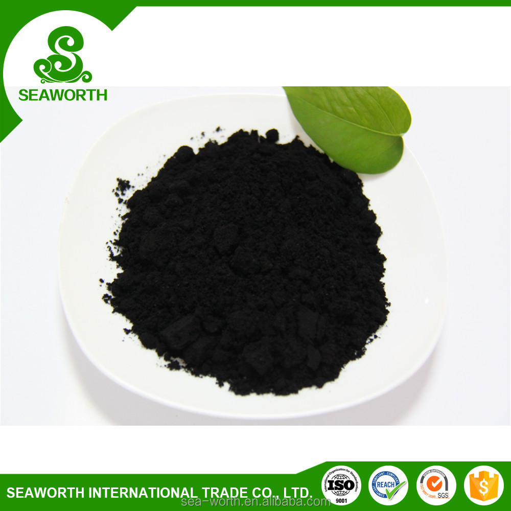 Hot Sell Organic Matters 70% Humic Acid Powder Agriculture Fertilizer