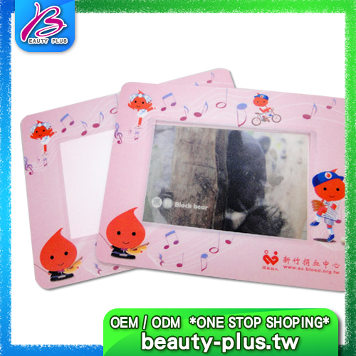 cute full color printing plastic PP PVC frame rubber mouse pad