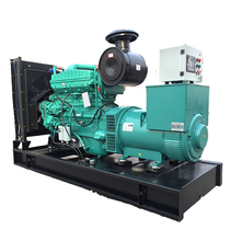 Good service 60HZ 250kw diesel generator set with cummins engine