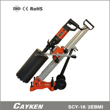 angle adjustable core drilling SCY-18/2EBMi