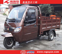 cabin three wheel motorcycle/LIFAN trimoto HL250ZH-C12