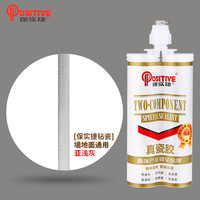 Potting Compond Gold Waterproof Epoxy Resin Sealant