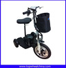 Good quality CHina factory wholesale 500W motor electric scooter handicapped tricycle