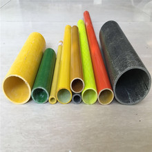 GRP FRP epoxy plastic fiberglass pultruded structural round hollow tube