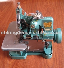 GN1-1 overlock Sewing Machine ( New Butterfly brand)