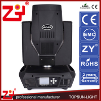 Advance version led sealed beam guangzhou stage light 330w 15r