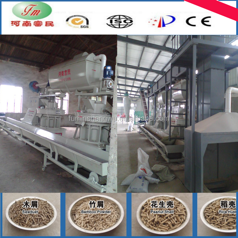 Best selling biomass straw pellet mill