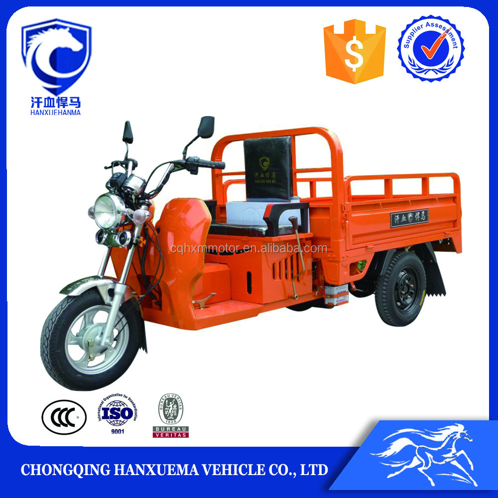 2016 new design 3 wheel chopper motorcycle for cargo delivery dumper