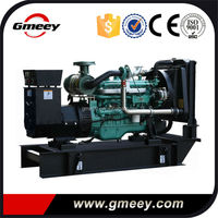 Gmeey professional yuchai high power brushless electric 100 kva generator