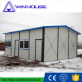 Hot sale light weight building k system living prefab house light steel prefab house