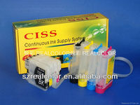 LC39 LC38 LC61 CISS CONTINUOUS INK SUPPLY SYSTEM FOR Brother