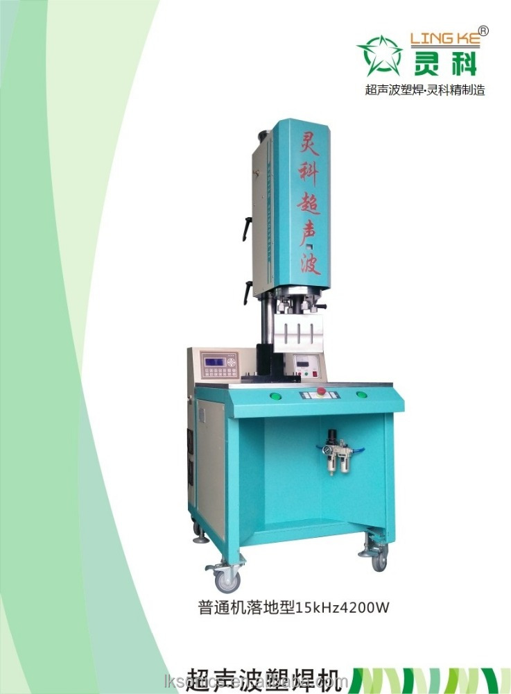 plastic welding machine, welding pipe device for PPR PB PE
