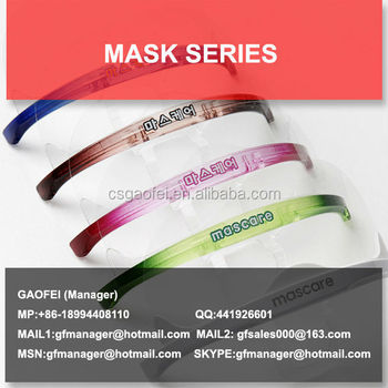2018 plastic sanitation face mask hot sell for restaurant