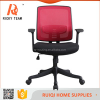 RQ- 80101 Office chair locking casters