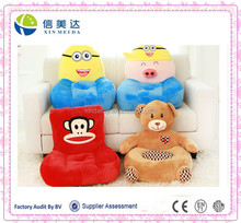 Plush cute cartoon baby sofa